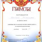 Бодрова2.jpg