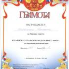 Бодрова8.jpg
