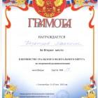 Бодрова3.jpg