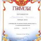 Бодрова6.jpg